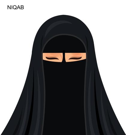 Beautiful muslim woman Illustration