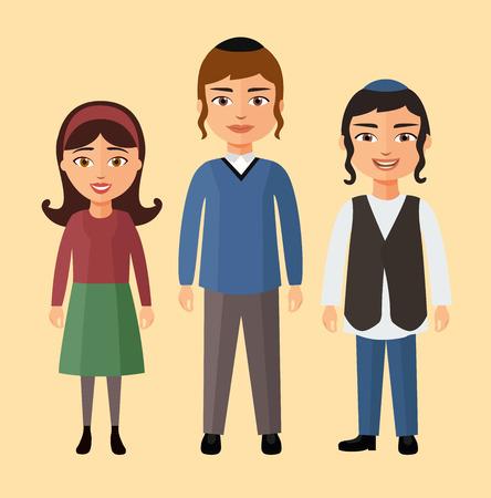 Jewish children flat cartoon concept vector isolated on white Vektorové ilustrace