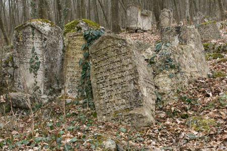 gravestones: Ancient cemetery of dying people Karaites