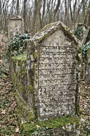 The ancient cemetery of dying people Karaites. Based around the VI century BC. Religion-karaism, kind of Judaism