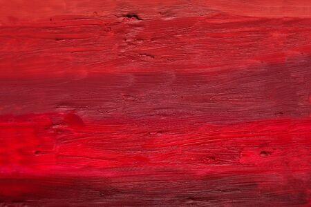 Lipstick pattern. From light to deep colour lipstick texture. Stock Photo