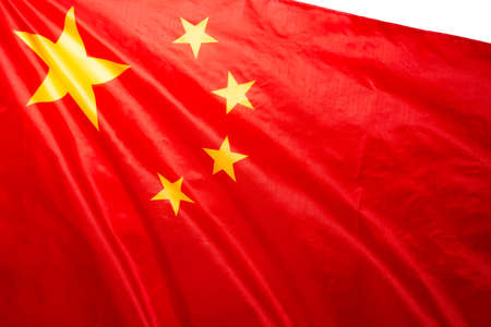 China flag waving as a background. Isolated.
