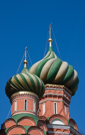 Moscow. St. Basils Cathedral  photo