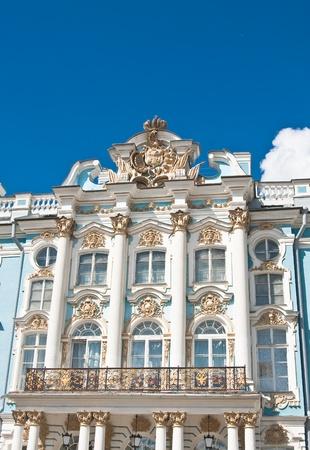 tsarskoye: The Catherine Palace, located in the town of Tsarskoye Selo  Pushkin , St  Petersburg, Russia