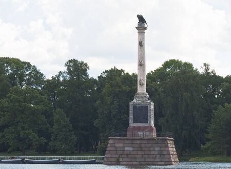 Chesme Column in Tsarskoye Selo commemorates three Russian naval victories in the Russo-Turkish War, 1768-1774, specifically the Battle of Chesma Stock Photo - 13054401