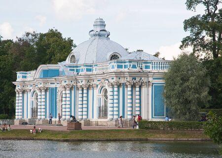 Russia  St -Petersburg  Tsarskoe Selo  Pushkin   Pavilion  Grotto  on coast of the big pond in Catherine Stock Photo - 13129246