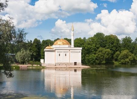 turkish bath: Pavilion Turkish bath. Tsarskoye Selo (Pushkin), St. Petersburg, Russia.