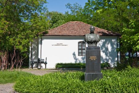 liberator: The house-museum and a monument to the Liberator Tsar Alexander II in Pleven. Bulgaria