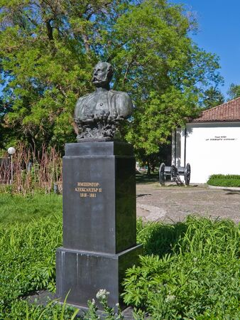 liberator: The house-museum and a monument to the Liberator Tsar Alexander II in Pleven  Bulgaria