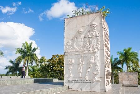 Memorial Ernesto  Stock Photo - 16376838