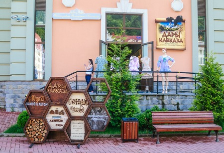 house with style: Shop Gifts of Caucasus. Rosa Khutor ski resort, Sochi