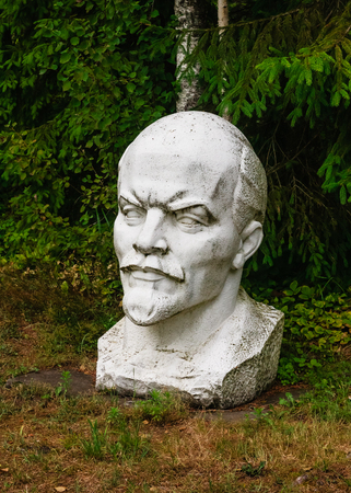communism: Bust of Lenin. Grutas Park. Lithuania