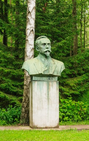 communists: Monument to Mickevicius-Kapsukas. Grutas Park. Lithuania