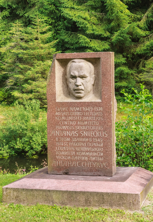 communists: Sculpture Antanas Snechkus. Grutas Park. Lithuania