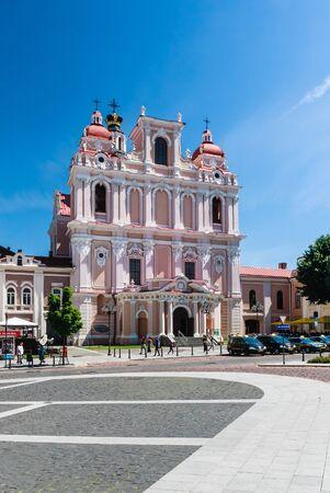 casimir: Vilnius. Catholic church of St. Casimir