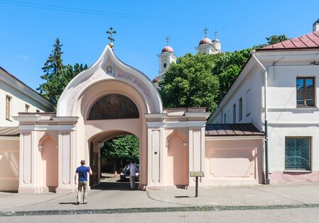 wart: Orthodox Monastery of the Holy Spirit. Vilnius, Lithuania