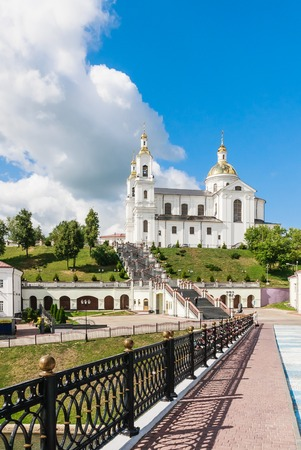 city pushkin: Vitebsk. View of the Assumption Cathedral and the Pushkin bridge. Byelorussia
