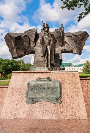 city pushkin: The monument to Pushkin Vitebsk. Belarus