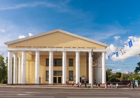 belarus: J. Kolas Drama Theater. Vitebsk, Belarus