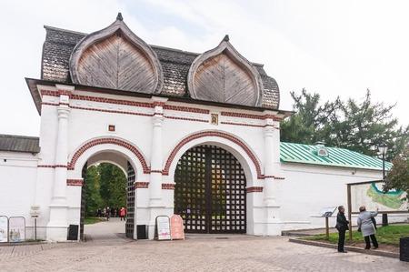 spassky: Spassky (Rear) Gate. Museum-Reserve Kolomenskoye, Moscow Stock Photo
