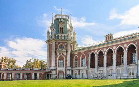 tsaritsyno: The palace complex. Museum-Reserve Tsaritsyno. Moscow Editorial