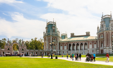 tsaritsyno: The palace complex. Museum-Reserve Tsaritsyno. Moscow Stock Photo