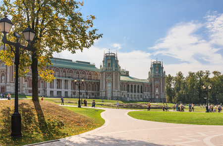 the tsaritsyno: The palace complex. Museum-Reserve Tsaritsyno. Moscow Stock Photo