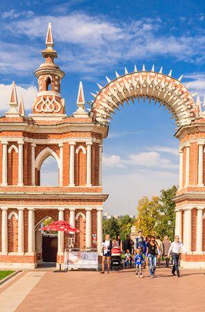 tsaritsyno: Palace gates. Museum-Reserve Tsaritsyno. Moscow