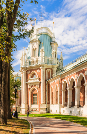 the tsaritsyno: A fragment of the Grand Palace architecture. Museum-Reserve Tsaritsyno. Moscow