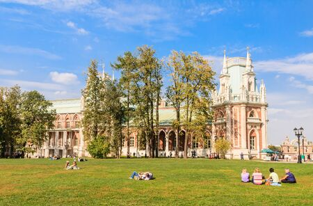tsaritsyno: Rest on the grass. Museum-Reserve Tsaritsyno. Moscow