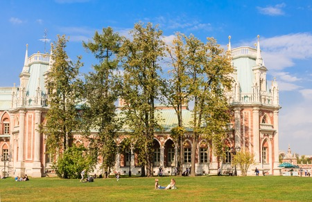 the tsaritsyno: Rest on the grass. Museum-Reserve Tsaritsyno. Moscow