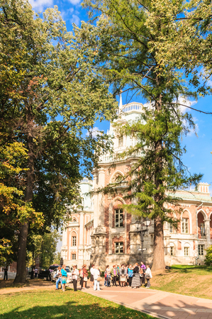 tsaritsyno: Excursion to the museum-reserve Tsaritsyno. Moscow