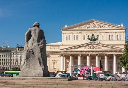 karl: A monument to Karl Marx on Teatralnaya Square. The Bolshoi Theatre. Moscow.