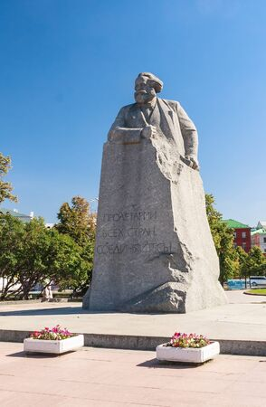 marx: A monument to Karl Marx on Teatralnaya Square. Moscow.
