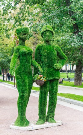 Green giants family on Tverskoy Boulevard.  Festival Moscow Seasons. Moscow