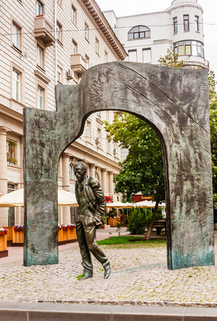 screenwriter: Monument to Bulat Okudzhava, the soviet poet and singer, at Arbat street Stock Photo