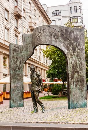 bard: Monument to Bulat Okudzhava, the soviet poet and singer, at Arbat street Stock Photo