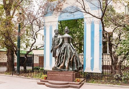Monument on the Old Arbat great poet Alexander Pushkin and Natalia Goncharova to 175-year of the wedding, Landmark