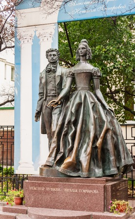 poet: Monument on the Old Arbat great poet Alexander Pushkin and Natalia Goncharova to 175-year of the wedding, Landmark