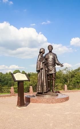 Monument to Alexander Blok and Lyubov Mendeleev. Village Tarakanovo. Solnechnogorsk district. Moscow region Editorial