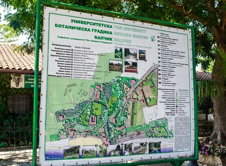balchik: The plan of the university botanical garden.Balchik. Bulgaria Editorial