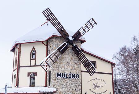 Cafe Mulino in resort Belokurikha.  Altai, Russia