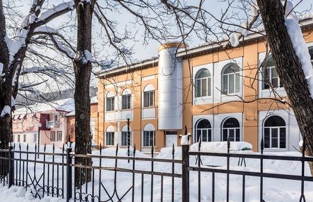 The building of the sanatorium Centrosoyuz.  Resort Belokurikha. Altai, Russia Editorial