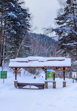 Terrenkur The Old Mill.  Resort Belokurikha. Altai, Russia Stock Photo