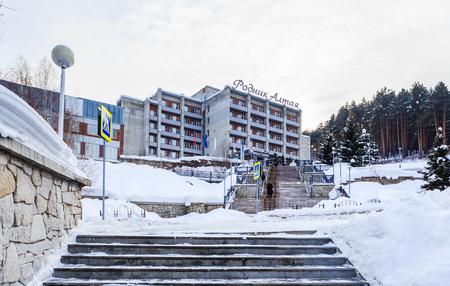 Sanatorium Spring of Altai, Resort Belokurikha, Altai, Russia