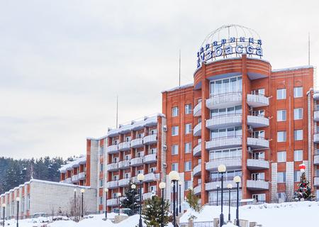 Sanatorium Health Resort Kuzbass. Belokurikha, Altai, Russia