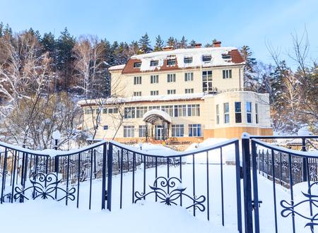 Sanatorium Belokurt. Resort Belokurikha. Altai, Russia