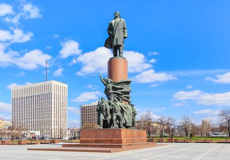 Monument to Lenin in Kaluga Square, Moscow Stock Photo