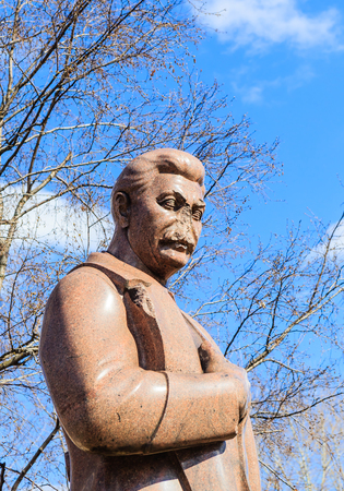 Monument to Stalin. Park of arts Museon. Moscow, Russia