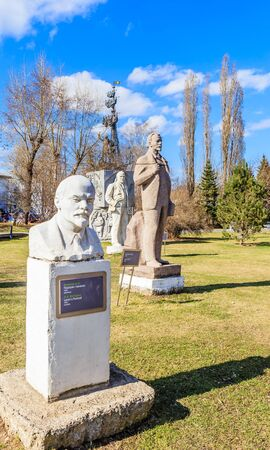 Three sculptures of Vladimir Ilyich Ulyanov (Lenin) in the Moscow Museon Art Park